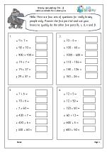 Intelligent calculating (2)