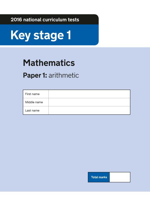 Preview of '2016 KS1 Mathematics Paper 1 Arithmetic'