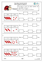 Place value: tens and ones (6)